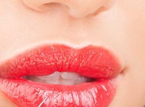 bioplastia lábios